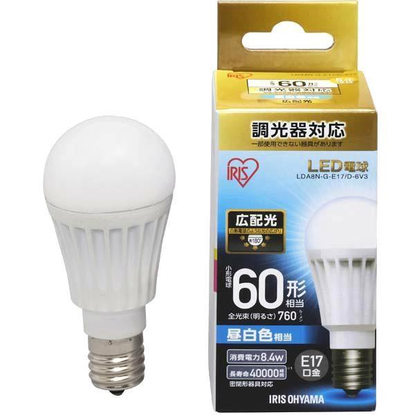 LED電球 広配光 調光機対応   60形相当 LDA8N-G- 昼白色 E17/D-6V3
