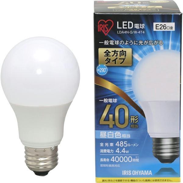 LED電球 全方向   40形相当 LDA4N-G 昼白色 /W-4T4 E26