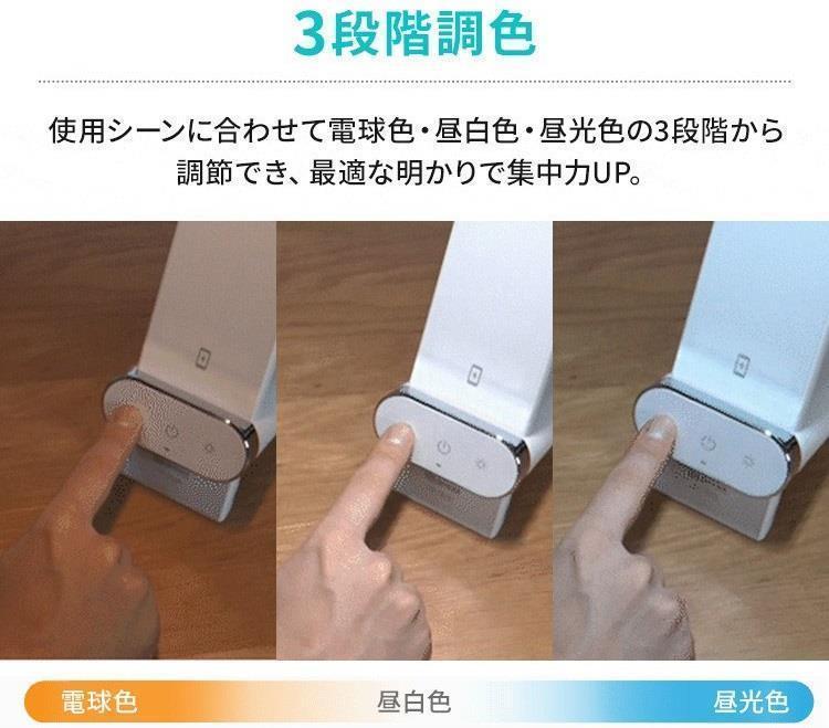 LDL-QLDL-W LEDデスクライト Qi充電 WH
