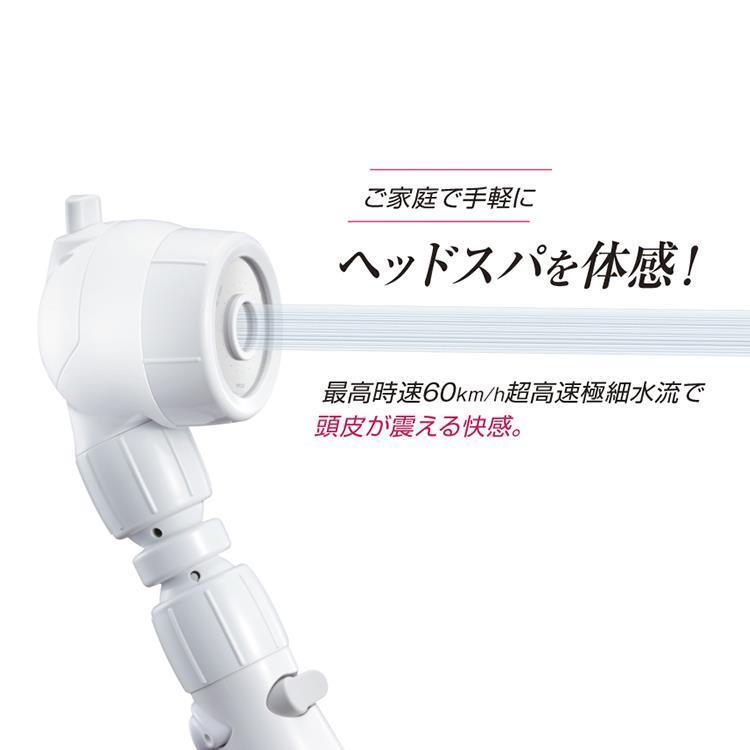 3DB1A  3Dアースシャワー ヘッドスパ