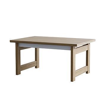 GAR-7550T   ガレンタ ローテーブル