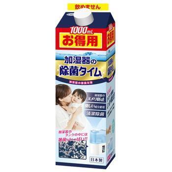 除菌タイム お徳用 1000ml