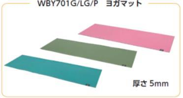 WBY701LG   ヨガマット  LGR  5mm