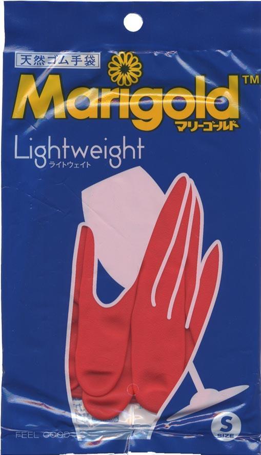 マリーゴールド ゴム手袋 S