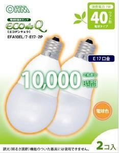 EFA10EL/7-E17-2  40W 電球色 2P 口金:E17