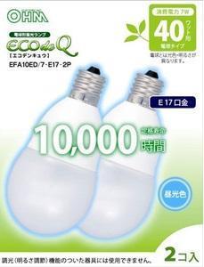 EFA10ED/7-E17-2  40W 昼光色 2P 口金:E17