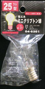 PS35E17  クリプトン球 25W 口金:E17 CL