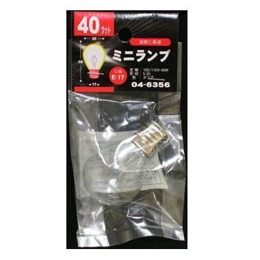 04-6356  ミニランプ 40W 口金:E17 CL