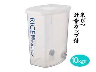 DRF10  袋のまんま米びつ 10kg
