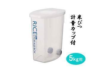 DRF5  袋のまんま米びつ 5kg