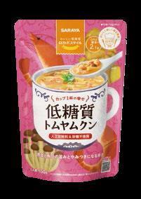 ロカボスタイル 低糖質トムヤムクン  150g