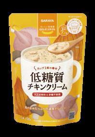 ロカボスタイル低糖質チキンクリームスープ  150g