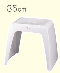 リアロ風呂イス WH 高さ35cm