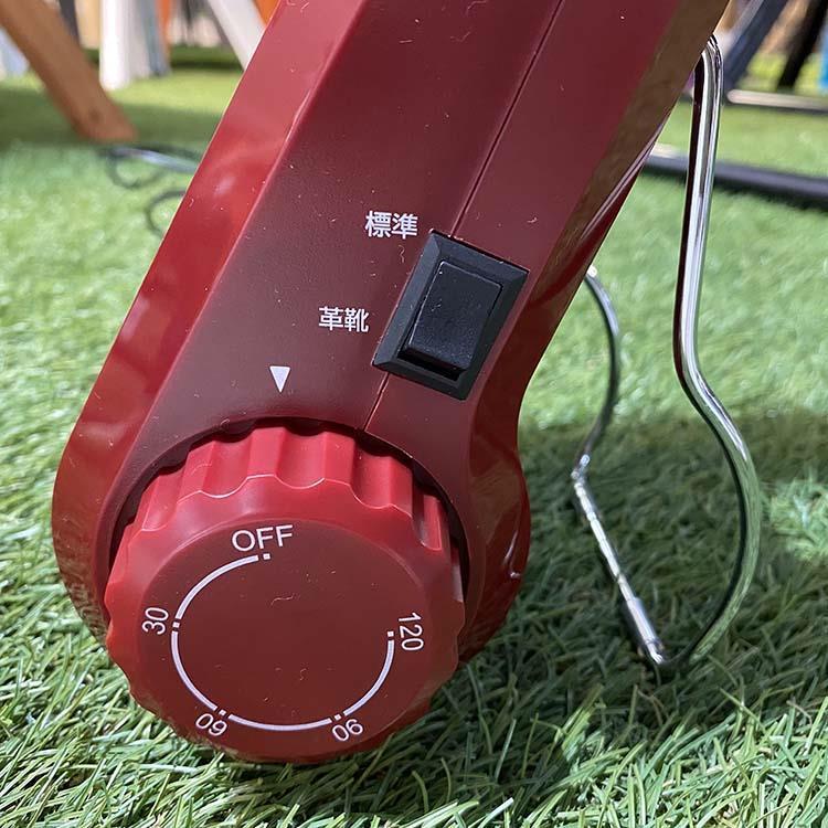 SD-4546R   ツインバード くつ乾燥機  RD