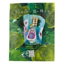 (69)09295  空想バスルーム入浴剤緑の森に舞い降りて 150