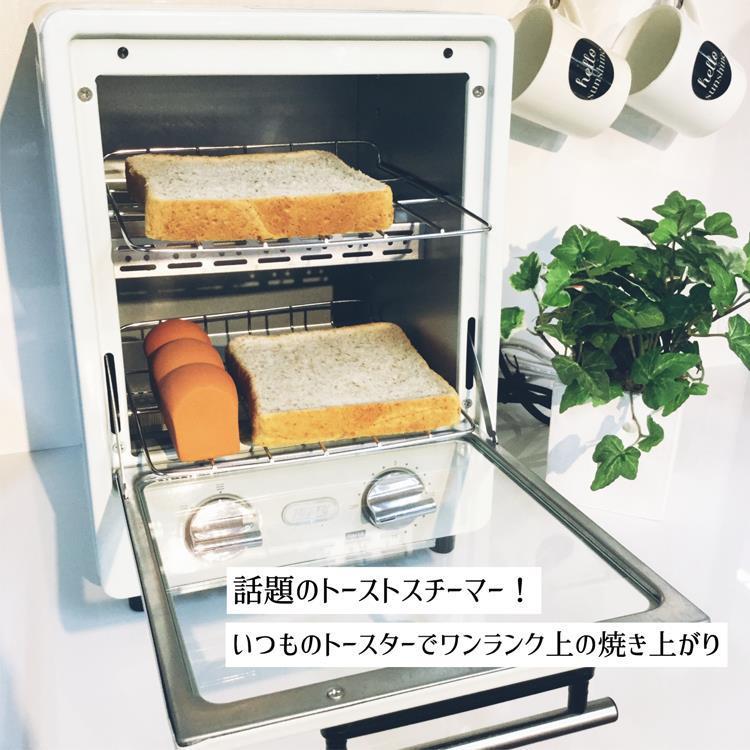 K712   トーストスチーマー   BR