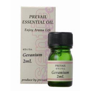 (37)13615   NEW Eオイルミニ ゼラニウム 容量2ml