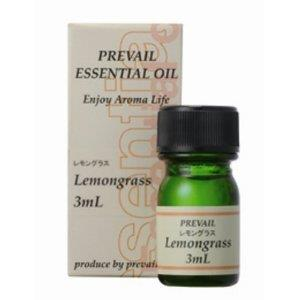 (37)13624   NEW Eオイルミニ レモングラス 容量3ml