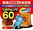 ST-09  たおれんゾウ 10