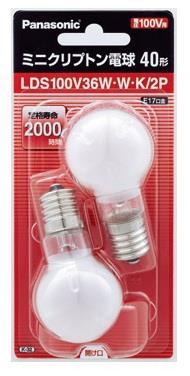LDS100V36WWK2P Panasonic ミニクリプトン球 40W 2P 口金:E17 WH