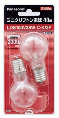 LDS100V36WCK2P Panasonic ミニクリプトン球 40W 2P 口金:E17 CL