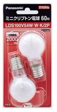 LDS100V54WWK2P Panasonic ミニクリプトン球 60W 2P 口金:E17 WH