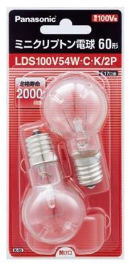 LDS100V54WCK2P Panasonic ミニクリプトン球 60W 2P 口金:E17 CL