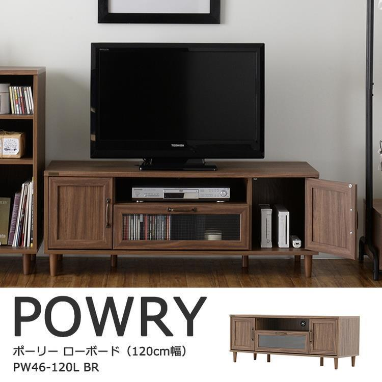 PW46-120L   ポーリー ローボード  BR