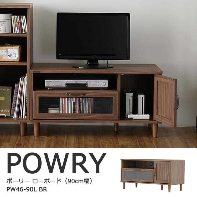 PW46-90L   ポーリー ローボード  BR