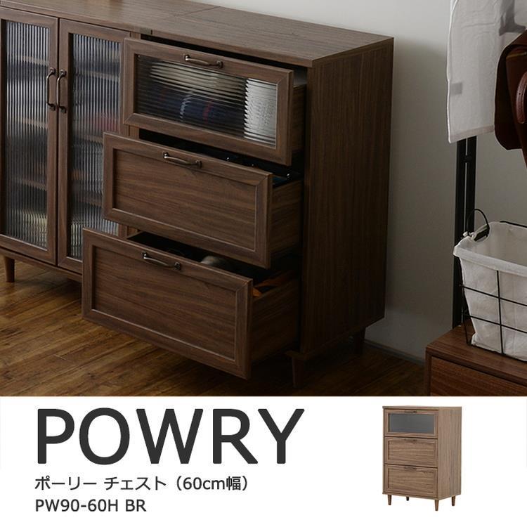 PW90-60H   ポーリー チェスト  BR