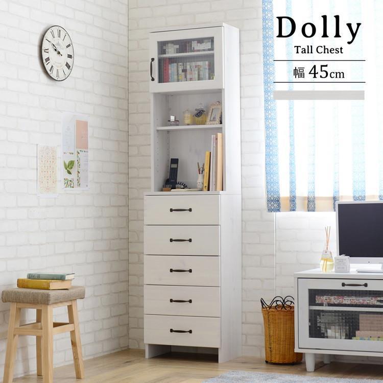 DOLLY「DO180-45H」 ランドリーチェスト