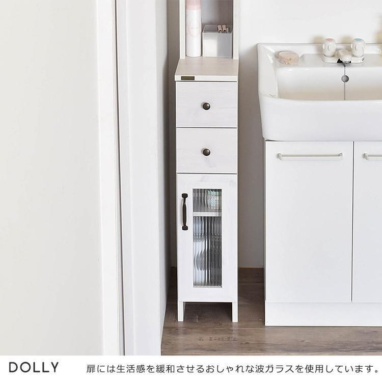 DO-170-20SS  DOLLY隙間収納  WH
