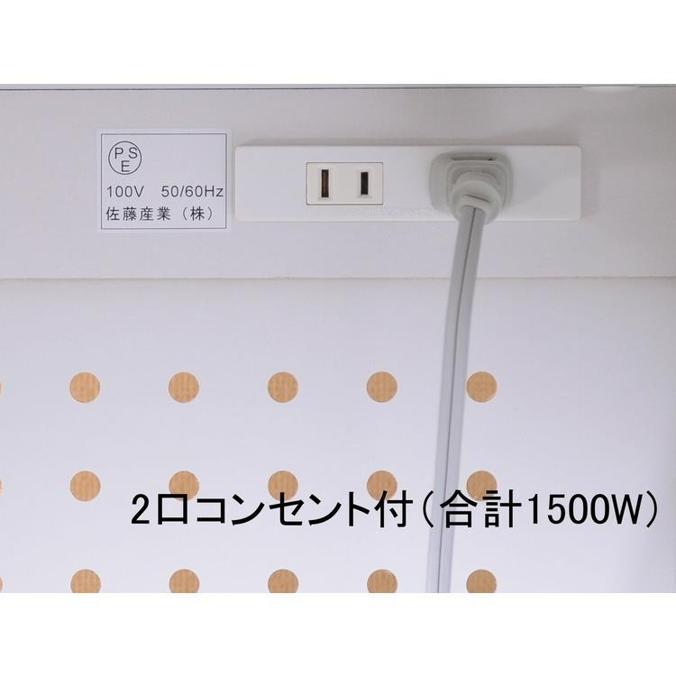 CTS90-90G  カフェティラ  88幅