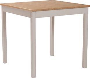 ポップル ダイニングテーブル75