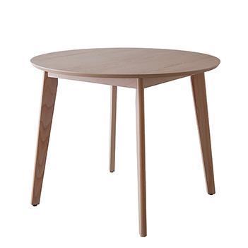 マリン ダイニングテーブル 伸長式 NA