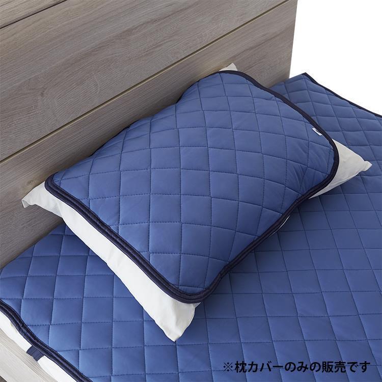 凄COOLリッチエクストラコールド リバーシブル枕パッド 43×50