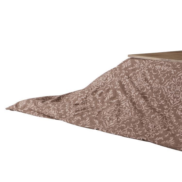 丸ごと洗えるこたつカバー付布団 長方形 BR  215X260