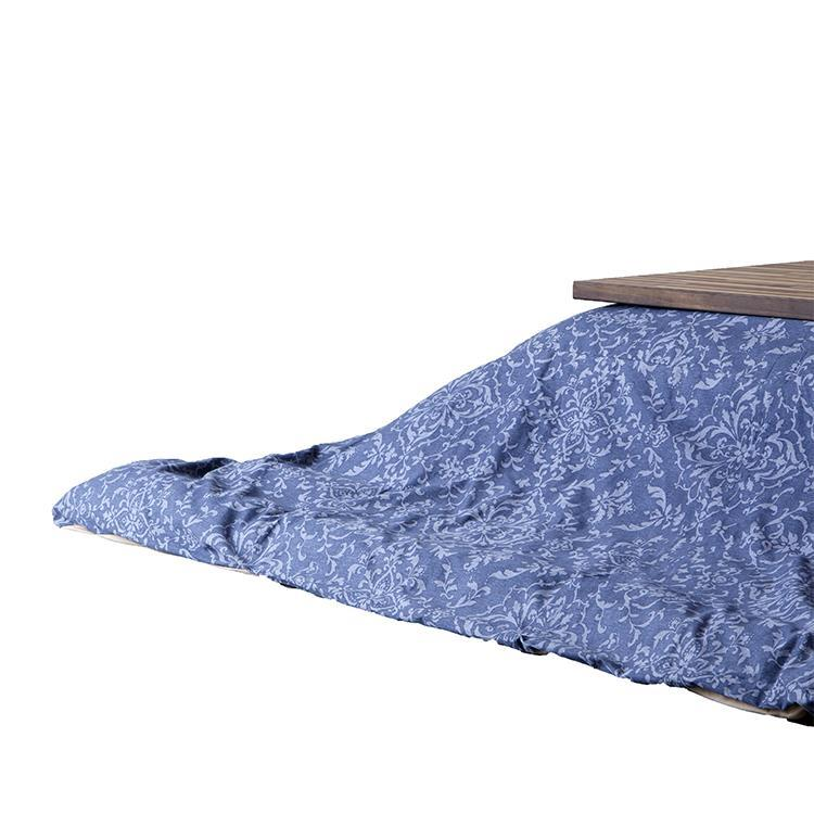 丸ごと洗えるこたつカバー付布団 長方形 BL  215X260
