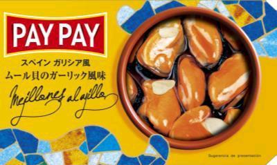 ペイペイ ムール貝のガーリック風味 115g